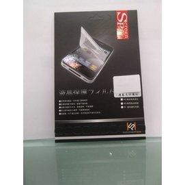 (免郵) Luxgen 納智捷 M7 儀表板  日本素材【抗藍光螢幕保護貼】