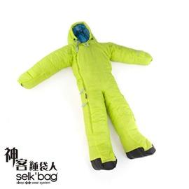 探險家戶外用品㊣CSBLL SELK'BAG 神客睡袋人ORIGINAL經典系列L (藍萊姆/4度) 背包客睡袋 登山睡袋 全身人型 全身人形睡袋推薦