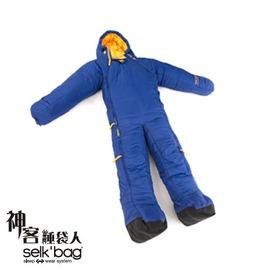 探險家戶外用品㊣CSSBM SELK'BAG 神客睡袋人ORIGINAL經典系列M (番紅花藍/4度) 背包客睡袋 登山睡袋 全身人型 全身人形睡袋推薦