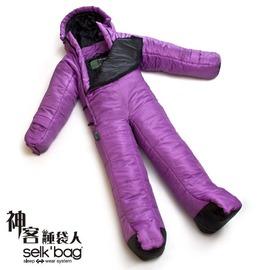 探險家戶外用品㊣LTHVM SELK'BAG 神客睡袋人LITE輕量款M (紫羅蘭/8度) 背包客睡袋 登山睡袋 全身人型 全身人形睡袋推薦