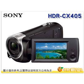 ^~24期0利率 送32G 副電 座充 包等好禮^~ SONY HDR~CX405 攝影機