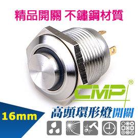 ◤大洋國際電子◢ 16mm 不鏽鋼金屬高頭環形燈無段開關^(焊線式^)  S16213A~