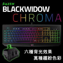 ~ 橋~Razer 雷蛇 黑寡婦 終極幻彩版 Chroma 綠軸 中文 機械式鍵盤 電競鍵