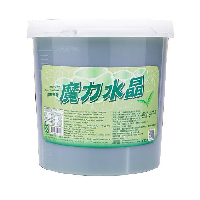 魔力水晶系列~綠水晶^(綠茶口味^)^~咖啡與茶調味的好夥伴^!