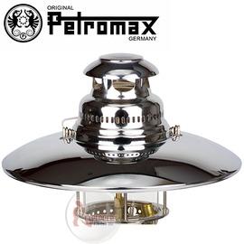 探險家戶外用品㊣TOP5C 德國 Petromax 反射頂蓋 (鍍鎳銀) 氣化燈罩 汽化燈罩 反射燈罩 反光燈罩 (適用HK500(PX5C)