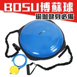MDBuddy BOSU球(免運 健身 博蘇球 瑜珈球座 平衡球 半圓球 彈力繩 波速球 半球【99301222】≡排汗專家≡