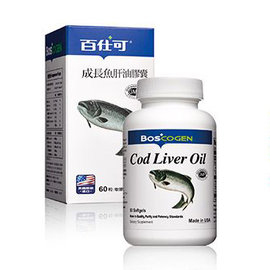 百仕可boscogen成長魚肝油膠囊60粒