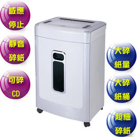 ~ 贈好禮~東元 TECO XYFOS 9680 細碎型 碎紙機 超靜音 贈碎紙機潤滑1包