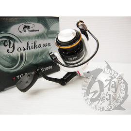 ◎百有釣具◎進口品牌 YOSHIKAWA 捲線器 10+1培林 YG-500