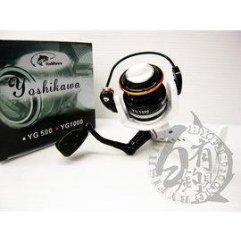 ◎百有釣具◎進口品牌 YOSHIKAWA 捲線器 10+1培林 YG-1000