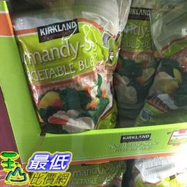 需低溫宅配無法超取  COSCO KIRKLAND SIGNATURE 冷凍蔬菜 2.4
