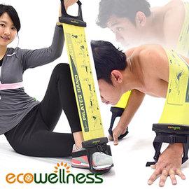 握把拉環式1MM乳膠彈力帶C016-2350E彈力繩拉力帶拉力繩拉力器瑜珈帶伸展帶.擴胸帶手臂力器拉筋帶抗力帶彼拉提斯帶皮拉提斯帶運動健身器材
