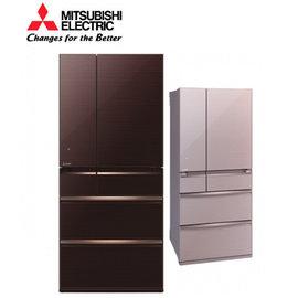 『MITSUBISHI』☆三菱705L六門變頻電冰箱 MR-WX71Y *贈基本安裝