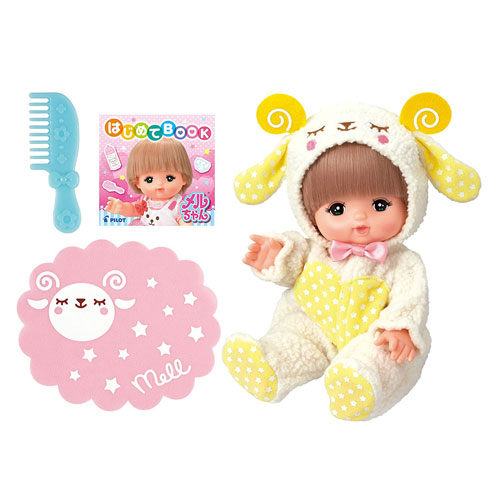 许多可爱娃娃的图片