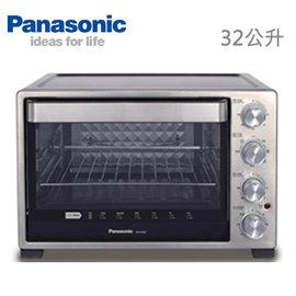 【國際牌】《PANASONIC》台灣松下◆32L◆雙溫控/發酵電烤箱《NB-H3200/NBH3200》