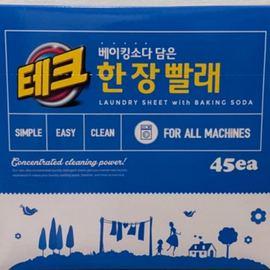 ~新邵 ~~ LG 洗衣紙~ 愛衣潔酵素^(浪漫粉^)韓國 高效洗衣柔順二合一效果^(5盒