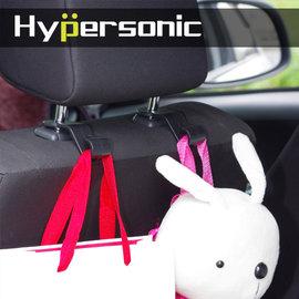 Hypersonic 車用掛勾短掛勾 掛鉤掛架 汽車頭枕掛勾 後座前座掛勾 車內置物收納掛