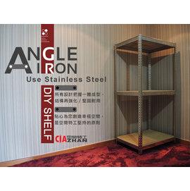 層架_廚房置物架_ 收納架_可訂製 304不鏽鋼_免螺絲角鋼 3x1.5尺x3層,高6尺