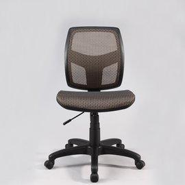 Pinter 透氣網布人體工學DIY辦公椅/電腦椅/無扶手 - 棕