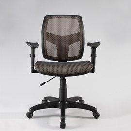 Pinter 透氣網布人體工學DIY辦公椅/電腦椅/有扶手 - 棕
