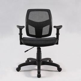 Pinter 透氣網布人體工學DIY辦公椅/電腦椅/有扶手 - 黑