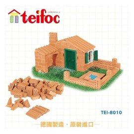 ~德國 teifoc~DIY 益智磚塊建築玩具 ~ TEI8010 ╭~ JOYBUS歡樂