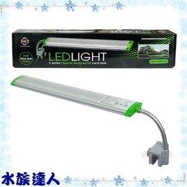 【水族達人】雅柏UP《PRO-C25 LED燈(25cm/綠色側夾/6白燈)  PRO-LED-C25》LED/適合1尺/30cm魚缸用