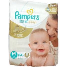 幫寶適特級棉柔量販包 M84片(3包/箱)
