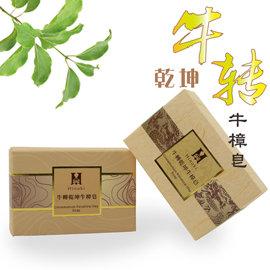 牛轉乾坤牛樟皂^|精油皂 牛樟香皂 洗臉皂 牛樟肥皂 檜木 檜木精油 hinoki^|芬多