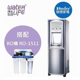 【淨水生活】《普德Buder》《公司貨》CJ-889+RO1511 (內含五道式RO機) 按鈕型 冰溫熱三溫 落地式飲水機