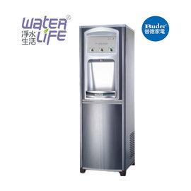 【淨水生活】《普德Buder》《公司貨》CJ-889 按鈕型 冰溫熱三溫 落地式飲水機  ★贈不鏽鋼真空保溫瓶