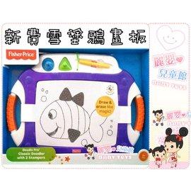 麗嬰兒童玩具館~費雪牌 Fisher-Price 新費雪塗鴉畫板-學習寫字繪畫的好幫手.隨手帶