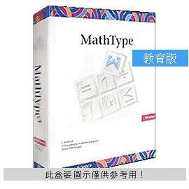 MathType for Mac 教育版  數學方程式編輯器  永久