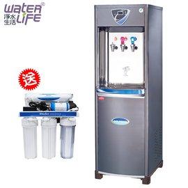 【淨水生活】《普德Buder》《公司貨》CJ-175 水塔式落地型冰冷熱三溫飲水機 (內置RO逆滲透過濾器)