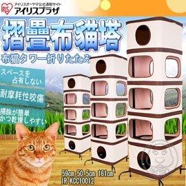 IRIS~摺疊收納式布貓塔方形