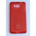 gamax Samsung GALAXY ALPHA 4G LTE 全頻通^(SM~G85