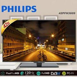 ~Full HD 1920 x 1080 高畫質解析~PHILIPS 42PFH3609