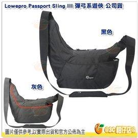 ^~24期0利率免 ^~ Lowepro 羅普 Passport Sling III 飛行
