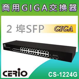◆19吋機架 ◆Gigabit 埠x26 ^( 2埠SFP埠^) CERIO 智鼎~CS~