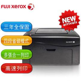 FujiXerox 富士全錄 DocuPrint CP115w 彩色無線S~LED印表機