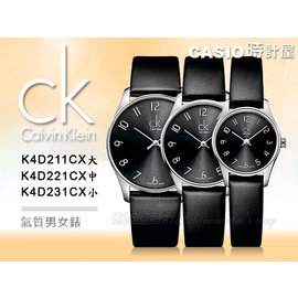 CASIO 時計屋 瑞士 CK男女錶 K4D211CX K4D221CX K4D231CX