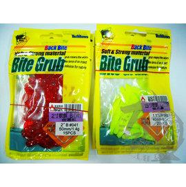 ◎百有釣具◎YOSHIKAWA 軟蟲 軟餌 50mm/1.4g  1.5寸/2寸 顏色隨機出貨