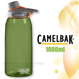 【美國 CAMELBAK】Chute 戶外運動水瓶 1000ml.運動水壺1L.水瓶.茶壺.休閒壼.隨身瓶耐撞擊.附提把/CB53517 綠