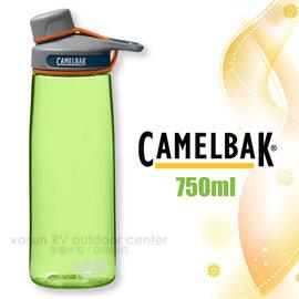 【美國 CAMELBAK】Chute 戶外運動水瓶 750ml.運動水壺.水瓶.茶壺.休閒壼.隨身瓶耐撞擊.附提把/CB53540 萊姆(缺貨中)