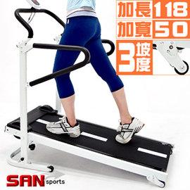 【SAN SPORTS 山司伯特】大扶手雙飛輪跑步機C169-M003 (3段坡度)折疊健走機美腿機.摺疊收納非電動跑步機.運動健身器材.推薦哪裡買