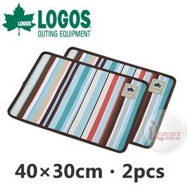 探險家戶外用品㊣NO.73189004 日本品牌LOGOS 條紋餐墊2入40*30 (藍) 野餐墊 桌墊 桌巾 適用 戶外/露營/野營/野餐