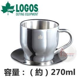 探險家戶外用品㊣NO.81285113 日本品牌LOGOS 不繡鋼咖啡杯盤組 (270ml) 茶杯 不銹鋼咖啡杯 鋼杯 適用 戶外/露營/野餐