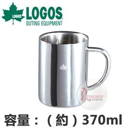 探險家戶外用品㊣NO.81285114 日本品牌LOGOS 不繡鋼量杯 (370ml) 不銹鋼量杯 手把量杯 刻度量杯 量米杯