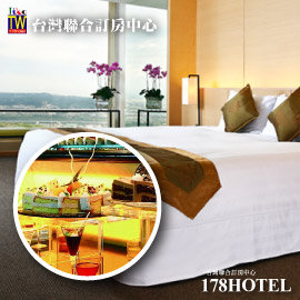 ►高檔溫泉飯店優質享受!台中烏日清新溫泉飯店.雙人房3888元(含早餐)