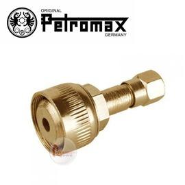 探險家戶外用品㊣EZ-M 德國 Petromax 打氣轉接座 (金色) HK500 / HK150 專用配件 氣化燈汽化燈煤油燈
